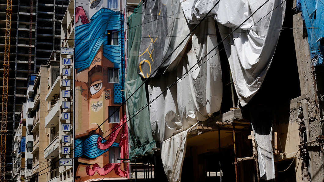 Lebanon street art
